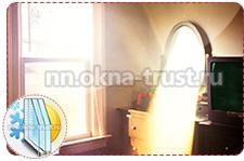 Окно с мультифункциональным стеклом