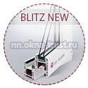 Профиль Rehau Blitz New