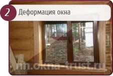 Окна в деревянном доме без окосячки