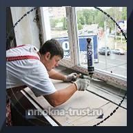 Установить окна в квартире